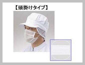 横 隙間 マスク 使い捨てマスクの人気おすすめランキング15選【夏場のコロナ対策に・ひんやり】