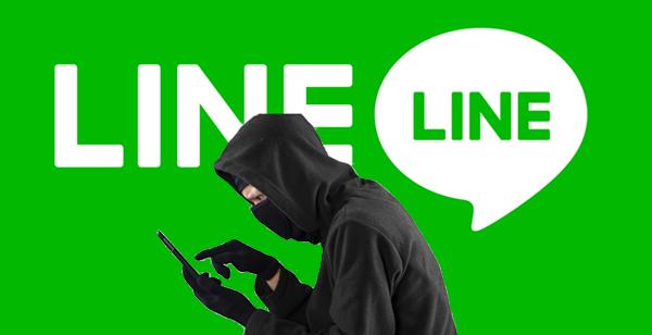 LINEをハッキングできるアプリ