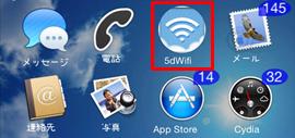 wifi パスワード 解析 iphone 脱獄